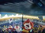 """「妖怪ウォッチ」、劇場版最新作は""""アニメ×実写""""! 第3弾が12月公開へ"""