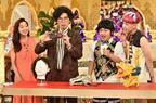 櫻井翔&片桐仁、松本潤の暴露トーク! 「櫻井・有吉THE夜会」