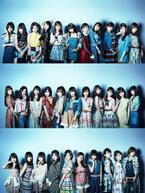 「AKB48」×USJキャラが一夜限りのコラボ! 「Mステ」2時間SP今夜放送