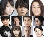 古川雄輝、生涯かけて愛を捧ぐ…広瀬アリス主演『L-エル-』追加キャスト発表