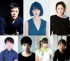 『百円の恋』脚本家・ 足立紳が監督デビュー! 門脇麦ほかキャストが解禁『14の夜』