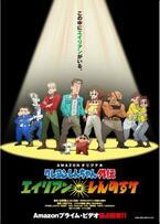 ぶりぶりざえもん役・神谷浩史も登壇!「クレヨンしんちゃん」スペシャルイベント開催