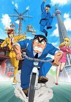 アニメ「こち亀」に神谷明、置鮎龍太郎らジャンプアニメ声優たちが集結!