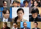尾野真千子、濡れ場ありアクションありの主演ドラマ決定!共演に阿部サダヲ&佐藤浩市ら