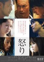 渡辺謙、『怒り』がトロントほか海外映画祭へ!「誇りをもって、日本代表として」