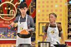 松田翔太、料理にハマり中!おすすめのメニューは?「新チューボーですよ!」
