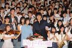 """山崎賢人の""""22歳イヴ""""に広瀬すずとファン300人が驚愕のサプライズ!"""