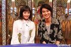 山崎賢人が生熱唱! 広瀬すずの好みはあのオジサン俳優!? 「TOKIOカケル」