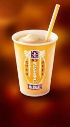森永ミルクキャラメル×マックシェイクがコラボ! 期間限定販売