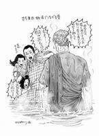 """""""テルマエ""""を愛する、あの古代ローマ人も絶賛!? 『湯を沸かすほどの熱い愛』にコメント到着"""