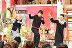 岩田剛典、鶴瓶とランニングマン!「A-Studio」今夜
