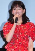綾瀬はるかが語る「リンスとコンディショナーの違い」に岡田准一ら胸キュン?