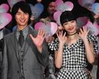 福士蒼汰&小松菜奈、偶然のチェック柄衣装で観客から「フ~ッ!!」
