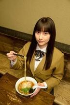 早見あかり主演「ラーメン大好き小泉さん」が年末SPで帰ってくる!