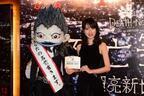 戸田恵梨香、香港プレミアに登場! クリスマスの予定は笑顔で「お仕事」