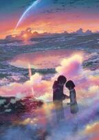 『君の名は。』中国&タイで『ドラえもん』超え! 日本映画歴代興収新記録を樹立