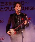 桐谷健太、紅白初出場を前に「海の声」を生披露!ファンにひと足早いクリスマスプレゼント
