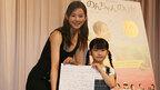 小西真奈美、7歳の娘からの手紙に涙目「子供と一緒に成長する母を演じた」