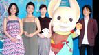 『ホッタラケの島』見どころは、ギリギリ見えそうな綾瀬はるかのスカートの中?