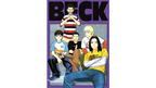 『BECK』水嶋ヒロ、佐藤健らによる音楽フェスのライヴシーン観客役を大募集!