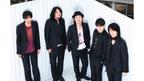 小池徹平主演『ブラック会社に…』主題歌をリリ・フランキー率いるバンドが担当!