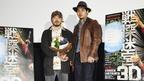 『戦慄迷宮3D』世界配給決定! 柳楽優弥は映画祭よりも観光で海外に行きたい?