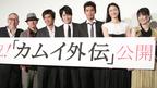 松ケン、意味深コメントと公私充実の笑顔 『カムイ外伝』初日