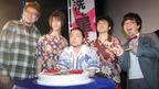 """【TIFFレポート】""""有罪""""山田孝之、「イラっと」ローテンションの26歳誕生日!"""