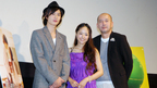 【TIFFレポート】井上真央、岡田将生のエスコートに合格点!