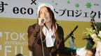 【TIFFレポート】辻仁成が率いるバンドZAMZA登場!往年の名曲「ZOO」熱唱