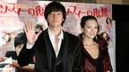 チャン・ツィイー、ハロウィンの予定は… 韓流人気俳優ソ・ジソブと仲良く登場