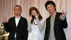 仲里依紗、中尾明慶の「さんまさんみたい」な姿がツボ 『時をかける少女』完成