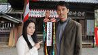 『TRICK』10周年大感謝祭を開催! 最新劇場版の公開も決定、佐藤健ら出演
