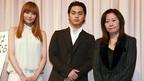 サトエリ&柳楽優弥、カンヌで「運命の出会いをした」 『すべては海になる』完成披露