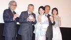 首相登場に小林稔侍ガチガチに緊張するも、鶴瓶が石田ゆり子へのセクハラ疑惑を暴露