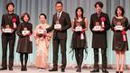 助演男優賞の瑛太に阿部サダヲ「いいな」、鶴瓶「この辱めを…」 報知映画賞授賞式