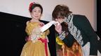 中村玉緒、ヴィクトリア女王の衣裳で勝新太郎との結婚生活に思いを馳せる