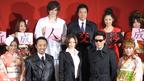 米倉、筧&陣内のやんちゃコンビに大困惑 映画版『交渉人』完成披露試写会