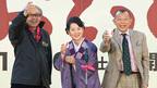 山田洋次、ベルリン入りに「よくぞ選んでくれた!」 浅草寺で『おとうと』大ヒット祈願
