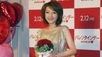 バレンタイン挙式直前の西川史子が心境を吐露 「結婚後も主導権は女性のもの」と強調
