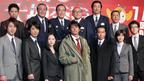 7年ぶりの映画『踊る大捜査線』に織田裕二予告「現場に血は流れます」