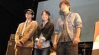 宮崎あおい、夢はガソリンスタンドのバイト? 『ソラニン』イベントで幻の楽曲も公開