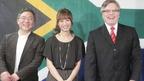 優木まおみ 南アフリカでのデートは「ホエールウォッチングしたい」