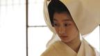 ポッキーガール忽那汐里が『半分の月がのぼる空』でしっとり白無垢花嫁姿を披露!
