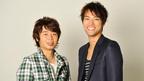 桐谷健太×近藤洋一インタビュー 「そっくりなベーシストが出てくるマンガがあるよ」