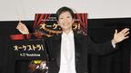 綾戸智恵、全快をアピール! 自身の入院報道に「ワイドショー見てびっくりした」