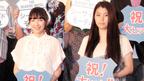古田新太 女装を褒めちぎる共演陣に懐疑心「そういう作戦?」