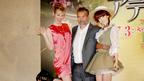ベッソン監督の新ミューズ・9頭身美女ルイーズが日本初お披露目