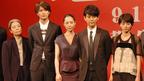 妻夫木聡らが日本代表に声援! …も、樹木希林は「サッカーは頭の細胞に悪そう!」