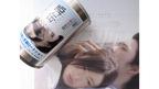"""出雲の力! 映画『瞬』特製の""""瞬缶""""で運命の出会いを果たすカップルが急増中?"""